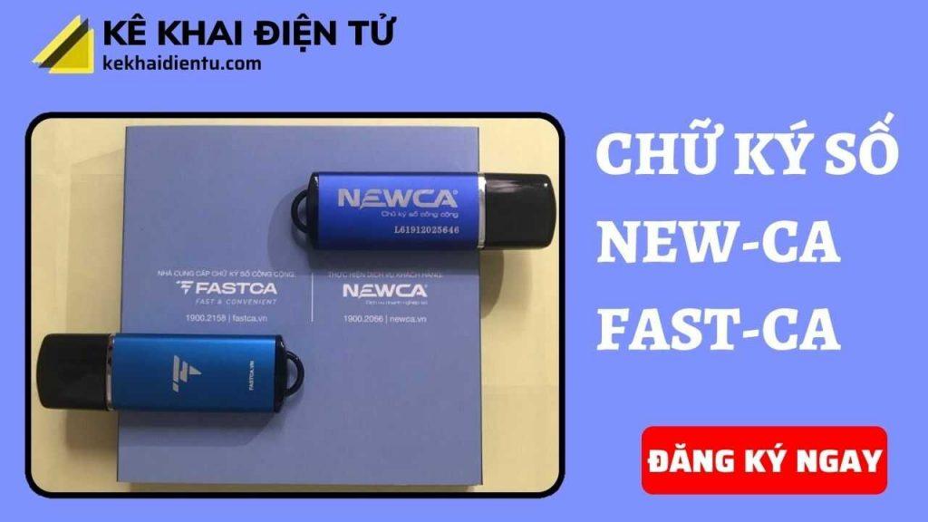 Mua chữ ký số newca - fast-ca